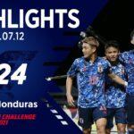 【ハイライト】U-24日本代表vsU-24ホンジュラス代表|キリンチャレンジカップ2021 7.12 大阪/ヨドコウ桜スタジアム