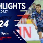 【ハイライト】U-24日本代表vsU-24スペイン代表|キリンチャレンジカップ2021 7.17 兵庫/ノエビアスタジアム神戸