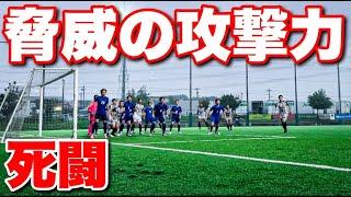 【サッカー VLOG】世界一のパントキックを持つGKに完全密着35