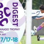 WEST 7/17-18(延期分)ダイジェスト   高円宮杯 JFA U-18 サッカープレミアリーグ2021