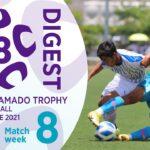 WEST 第8節 3試合ダイジェスト | 高円宮杯 JFA U-18 サッカープレミアリーグ2021