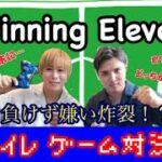 サッカーゲーム(ウイニングイレブン)対決!!part①#4