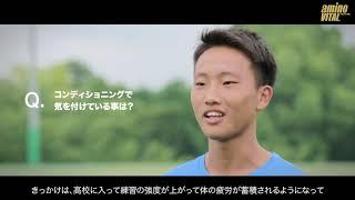 瀬戸内高校サッカー部の練習に潜入!-supported by Amino VITAL