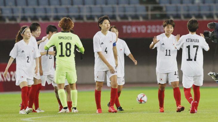 日本、準々決勝進出 サッカー女子