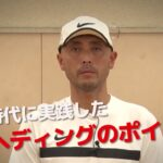 元サッカー日本代表の箕輪義信氏が教える正しいヘディングの指導法