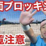 【サッカーvlog】小学一年生の最年少守護神の1日に完全密着!#61