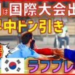 (世界が激怒!)ひどすぎ韓国サッカー過去の衝撃事件まとめ(韓国スポーツ衝撃事件⑤)