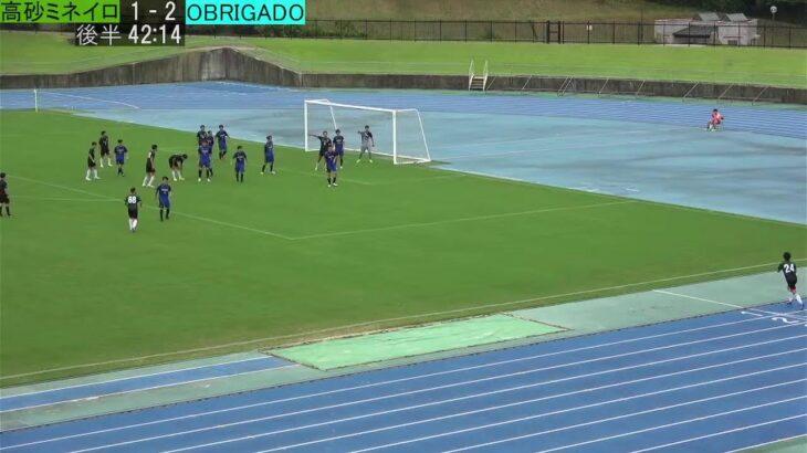 2021年度兵庫県社会人サッカーリーグ2部|高砂ミネイロNEXT-OBRIGADO
