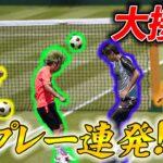 【ウメリーグ第8節】まさかの王者陥落!?本気のサッカーテニス対決!!!