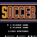 917UP【 ファミリーコンピューター Nintendo Switch Online】(9) サッカー