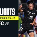 【横浜FC×浦和レッズ ハイライト】明治安田生命J1リーグ 第28節   2021シーズン Jリーグ