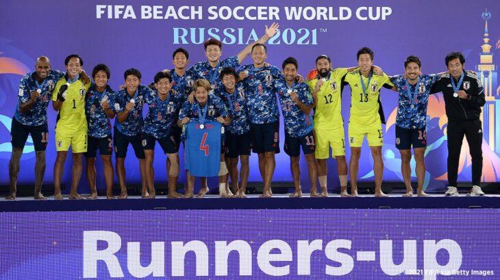 史上初の銀メダル獲得 帰国後の裏側 FIFAビーチサッカーワールドカップロシア2021