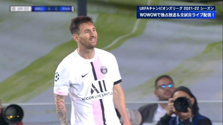 【GS Matchday1】クラブ・ブリュージュ vs パリ・サンジェルマン 1分ハイライト/UEFAチャンピオンズリーグ 2021-22【WOWOW】