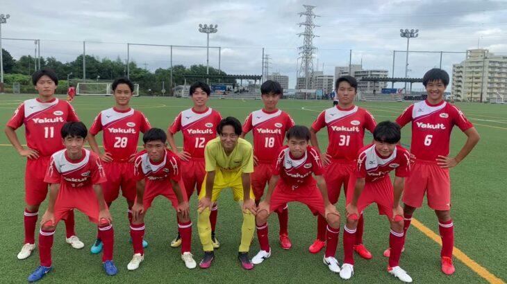 【U-15】町田JFC vs 多摩大目黒中学校【ドリブルサッカーを極める!】/東京都リーグ 2021.09.05