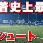 【サッカー VLOG】世界一のパントキックを持つGKに完全密着43