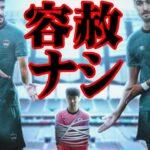 サッカーW杯で韓国と激突するイラクらしい無慈悲な挑発作品をご覧下さい【江戸川 media lab HUB#韓国の反応 】動画内で一部イランとなっておりますが正しくはイラクです。申し訳ございません