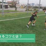 第8回おおたスポーツ健康フェスタ「親子でできるサッカー練習」