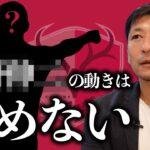 「パスの精度が高すぎる」中田浩二が思う凄いサッカー選手は!?