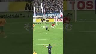 【サッカー日本代表全盛期メンバー】この時は今以上に見てて楽しかった。