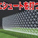 三角形で構成されたサッカーゴールにシュートすると…【物理エンジン】