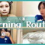 【モーニングルーティン】女子サッカー選手の練習の日の朝