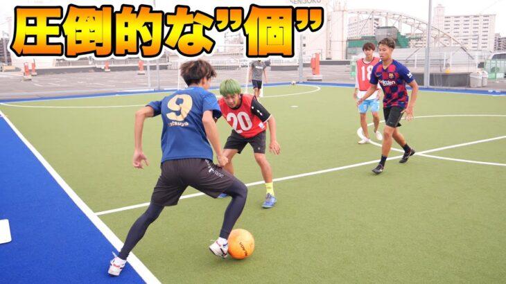 """【サッカー】""""個""""の能力最強選手がついに決定!"""