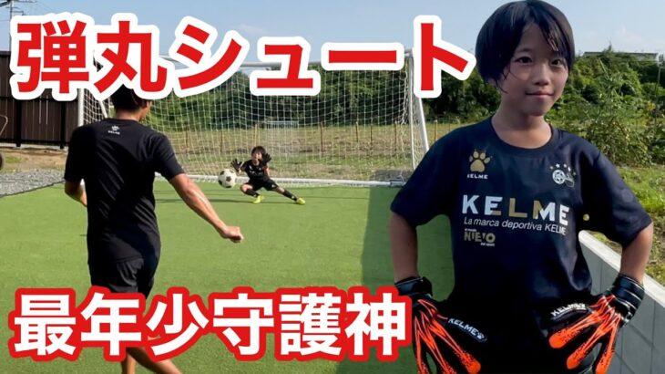 【サッカーvlog】最高気温35℃⁉︎撮影中断⁉︎地獄のGK練習!!!