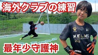 【サッカーvlog】新練習メニュー!かのチャル意地を見せる!#74
