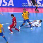 【ハイライト】ブラジル vs. 日本|FIFA フットサル ワールドカップ リトアニア 2021 ラウンド16-5
