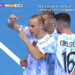 【ハイライト】ロシアサッカー連合 vs. アルゼンチン|FIFA フットサル ワールドカップ リトアニア 2021 準々決勝-2