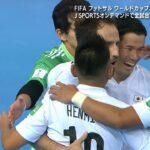【ハイライト】アンゴラ vs. 日本|FIFA フットサル ワールドカップ リトアニア 2021 グループステージ グループE