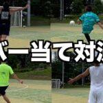 【元サッカー部の戦い】部活引退したヤツらのバー当て対決が下手すぎて草w