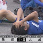 【第100回全国高校サッカー選手権】愛知県大会一回戦ハイライト 熱田1-0大成