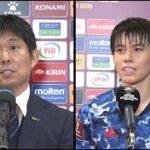 森保一監督、田中碧ら試合後インタビュー|日本 2-1 オーストラリア|AFCアジア予選 – Road to Qatar -|2021