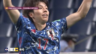 【DAZN 裏チャンネル】田中碧が先発起用に応える先制ゴール|日本 2-1 オーストラリア| – AFCアジア予選 – Road to Qatar -|2021