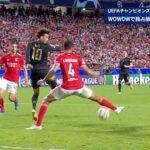 【GS Matchday3】ベンフィカ vs バイエルン・ミュンヘン 1分ハイライト/UEFAチャンピオンズリーグ 2021-22【WOWOW】