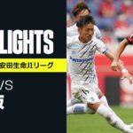 【浦和レッズ×ガンバ大阪|ハイライト】明治安田生命J1リーグ 第32節 | 2021シーズン|Jリーグ