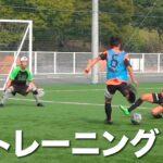 岐阜の強豪校、帝京大可児高校サッカー部のトレーニング大公開!【サッカー】