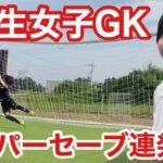 【サッカーvlog】神コースを止める最年少守護神#81