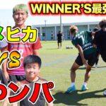 【サッカー2vs2】WINNER'Sのレギュラー争いを賭けた本気の勝負!